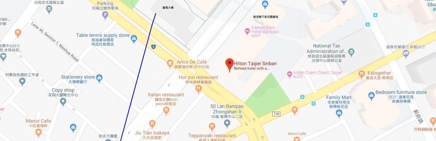 Hilton Taipei